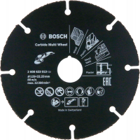 Bosch kotouč řezný Carbide Multi Wheel 125x22.23mm